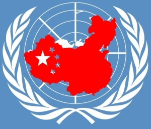Shape of China on the UN flag